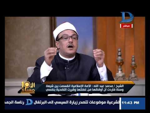 العاشرة مساء  الشيخ محمد عبدالله نصر يوضح لماذا إدعى أنه المهدي المنتظر ..