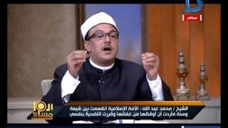 بالفيديو.. الشيخ ميزو يكشف سبب ادعائه بأنه