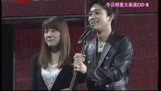 Video EXO M Kris WTF Face and Chen's adorable laugh! download MP3, 3GP, MP4, WEBM, AVI, FLV April 2018