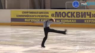 Арсений Федотов Короткая программа 13 11 2019