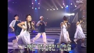 Video Cleo - Good Time, 클레오 - 굿 타임, Music Camp 19990710 download MP3, 3GP, MP4, WEBM, AVI, FLV Mei 2017