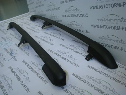 Рейлинги Chevrolet Niva L.Черный полимер.