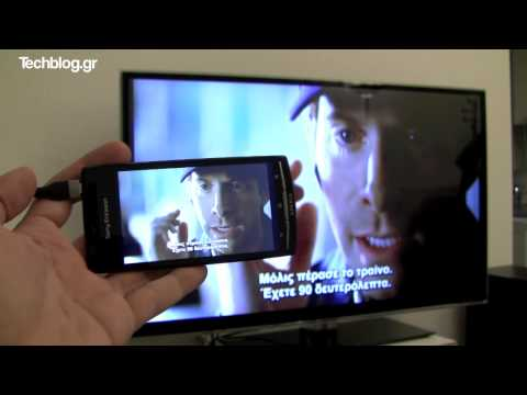 Sony Ericsson XPERIA Arc HDMI out