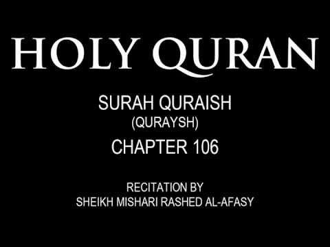 HOLY QURAN: SURAH QURAISH (QURAYSH) CHAPTER 106