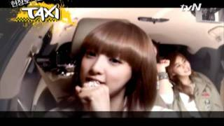 "Title : Episode 05. ""Afterschool's TAXI"" TV Program : tvN ""TAXI"" Co..."