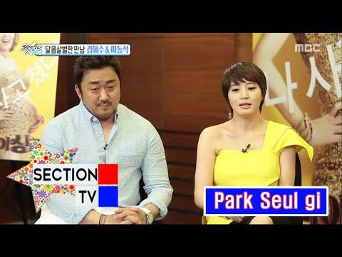 [Section TV] 섹션 TV - Two so cute Kim Hye-soo & Ma Dong-seok 20160529