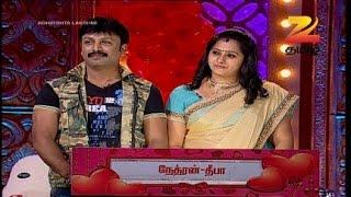 Athirshta Lakshmi - Episode 67 - February 10, 2016 - Full Episode