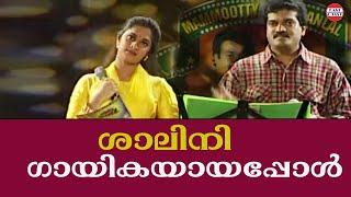 Gambar cover Welcome 2000 Stage Show  | Margazhiye Mallikaye  Song  | Malayalam Comedy Stageshow.