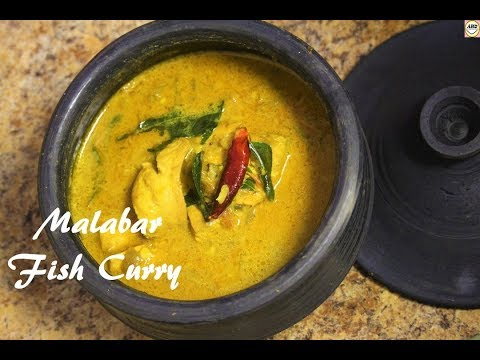 MALABAR FISH CURRY   Kerala Style Fish Curry  #RECIPE 26