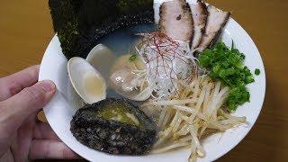 【自家製ラーメン】大量の魚のアラを使ってハマグリラーメンを勘で作ってみた!