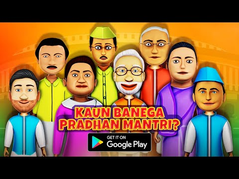 Kaun Banega Pradhan Mantri | Zapak Mobile Game Trailer 2019