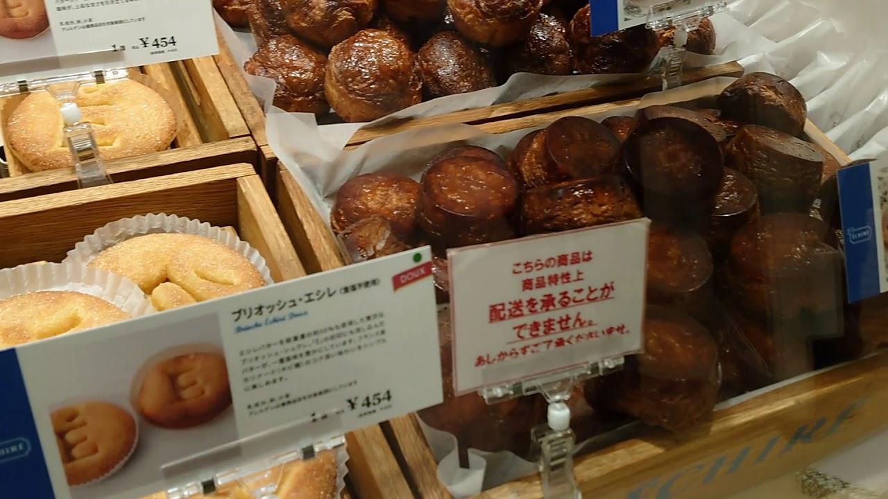 タルティン 阪急 百貨店