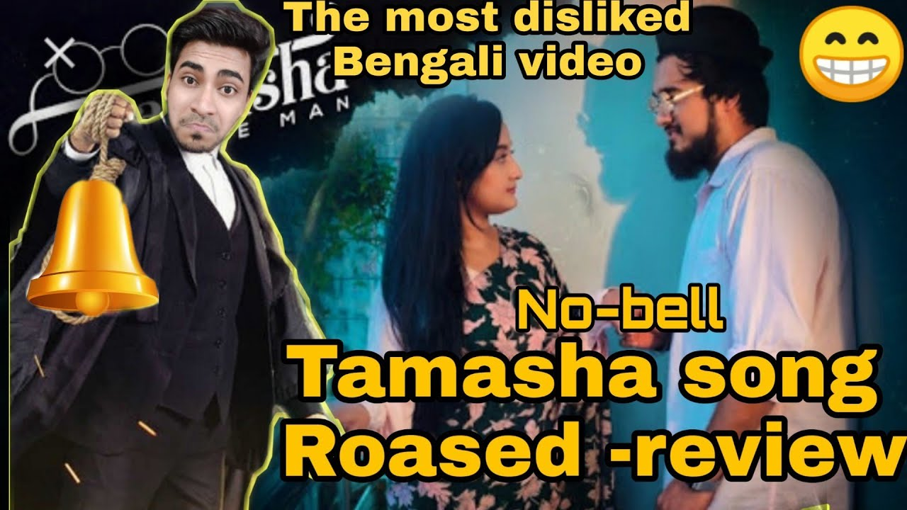 Nobel man TAMASHA - song Roasted review / the most disliked video in bengali - by hashtag Bengal