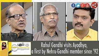 Puthu Puthu Arthangal: (10/09/2016) | Puthiyathalaimurai TV
