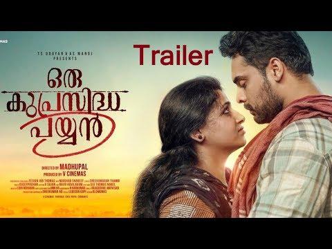 Oru Kuprasidha Payyan | Official Trailer | Madhupal | Tovino | V Cinemas
