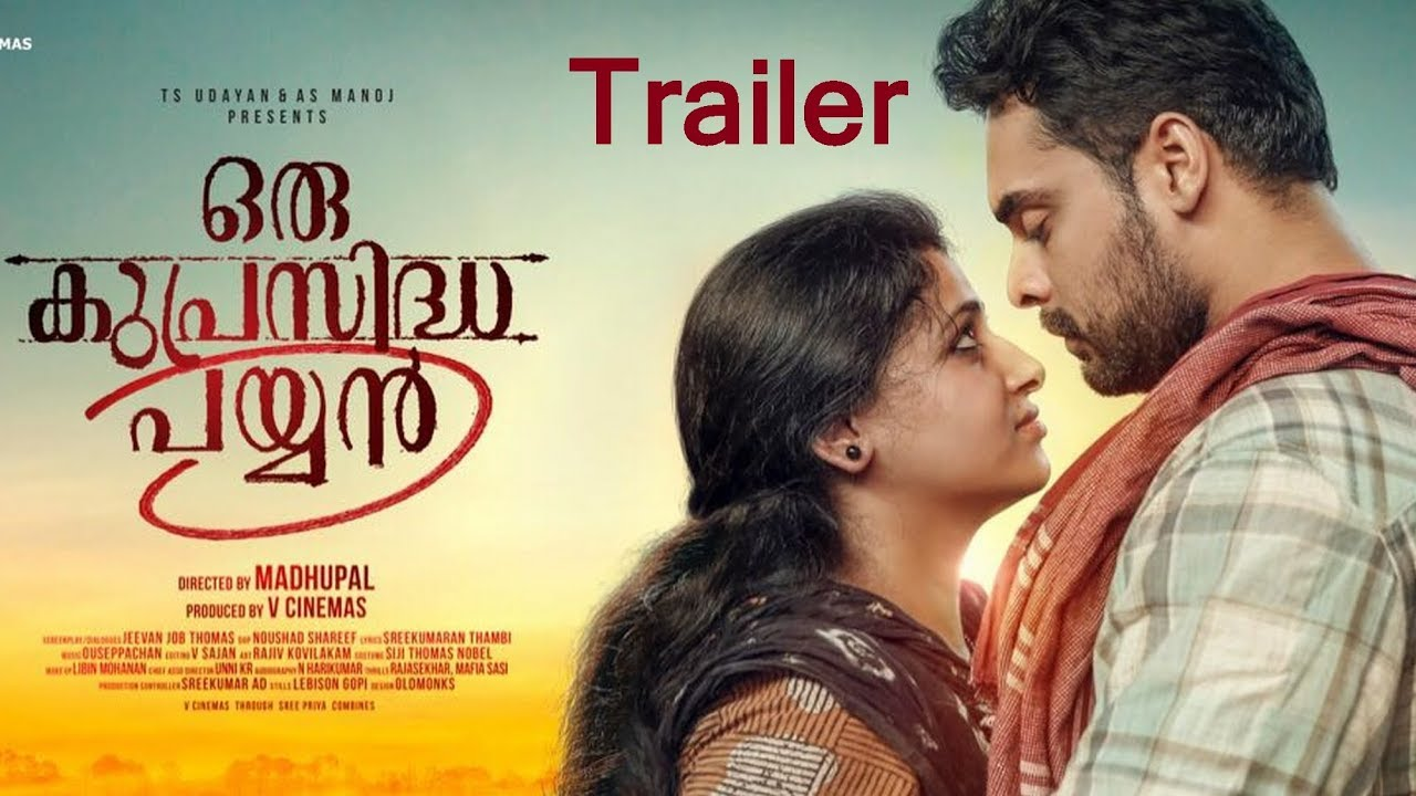 Oru Kuprasidha Payyan Film Review:This is How You do a