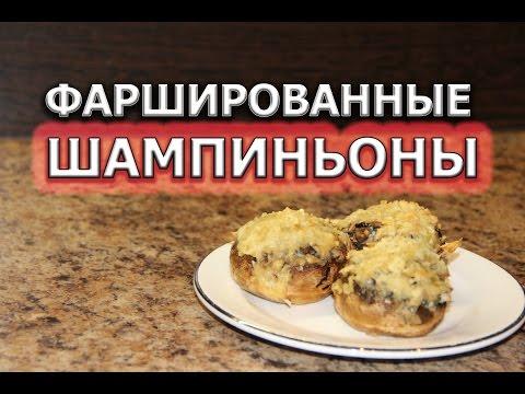 Вкусный рецепт