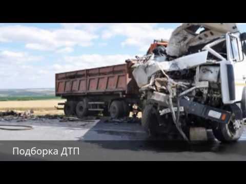 Wypadki Samochodowe 2016 - Wypadki Śmiertelne Tylko +18