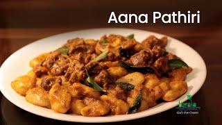 Aana Pathiri