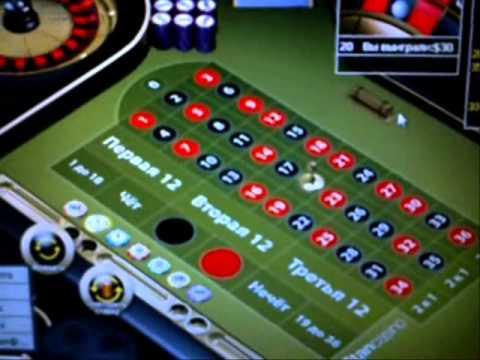 i казино зарубежные