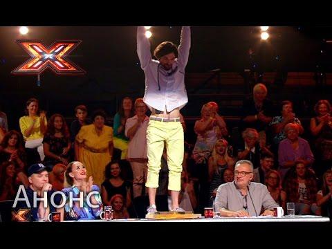 Видео, Чей голос заставит судей нажать на золотую кнопку  Х-фактор 7. Анонс. Смотрите 10 сентября