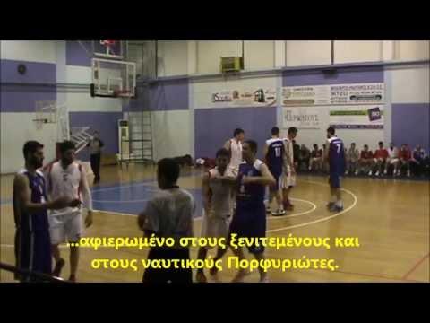 Α ΑΝΔΡΩΝ | Video :  ΜΑΝΔΡΑΪΚΟΣ - ΠΟΡΦΥΡΑΣ ΑΟΦ 52-57(22-27)