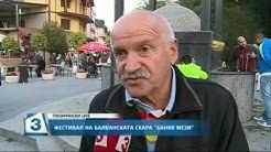 """Патарински LIVE - Фестивал на балканската скара """"Банкя мези"""""""