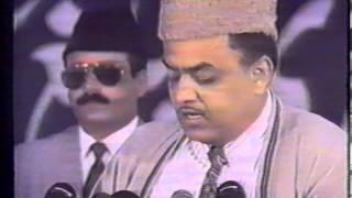Urdu Nazm ~ Kiyon Ajab Kartay Ho Ger (Jalsa Salana UK 1991)
