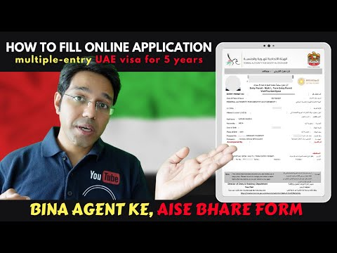 APPLICATION PROCESS : UAE Multiple Entry Tourist Visa for 5 years