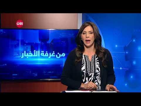 حسانة نجت من بوكو حرام وأختها علقت-من غرفة الأخبار-  - 15:24-2018 / 3 / 8