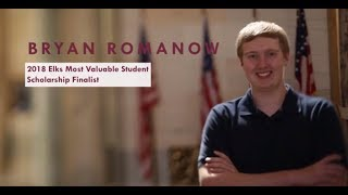 The Future Looks Like Bryan Romanow