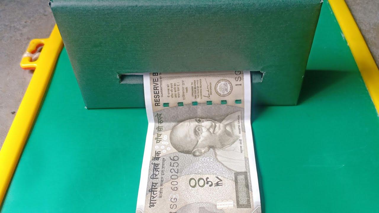 जादू से नोट बनाना सीखे how to make amaging MONEY printer #galaxyguru#