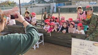 真備の保育園に陸自隊員招き交流(2018/12/5) thumbnail