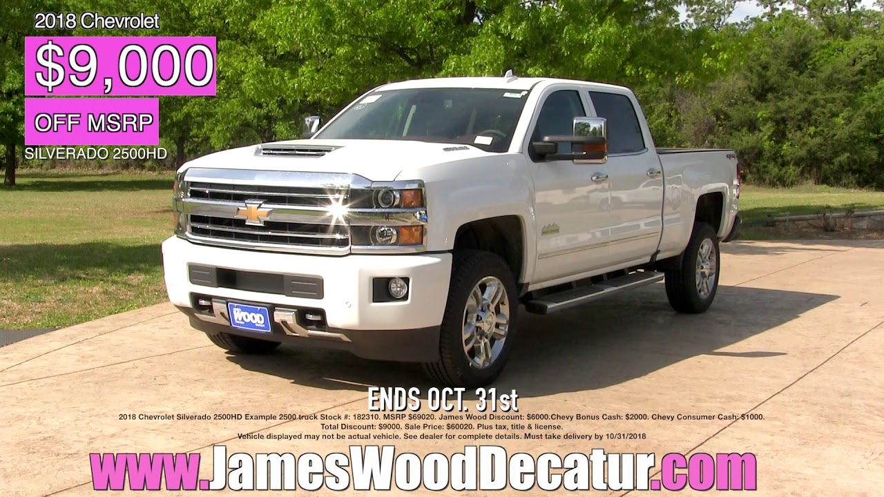 Chevy Truck Month October 2018 At James Wood Decatur Youtube