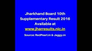 Jharkhand Board 10th Supplementary  | JAC Board 10th Result | Jaggy
