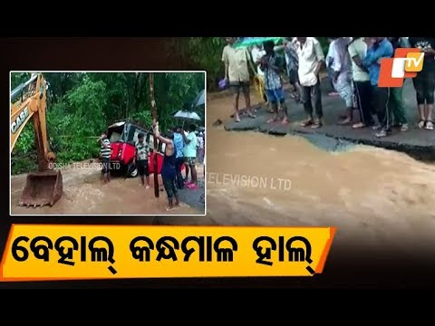 Rain wreaks havoc in Kandhamal, communication snapped in many places