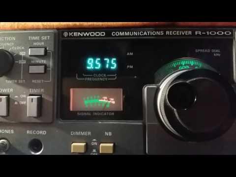Radio Mediterranée, Nador MOROCCO - 9575 kHz