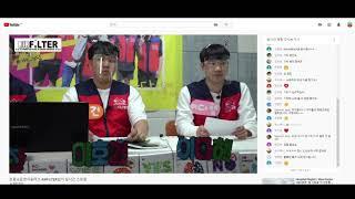 2020년 강원고 금연서포터즈 실시간 흡연예방 방송 녹…