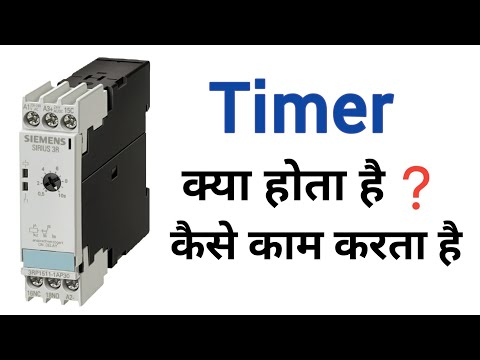 What is Electrical Timer in hindi   how to timer switch working   delay TIMER wiring diagram  