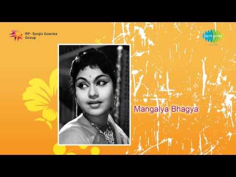Mangalya Bhagya | Soundarya Thumbide song