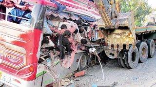 Top 10 Dangerous road accident 2017