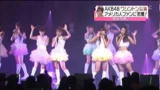 AKB48新戦略、ぐぐたす選抜を語る秋元康氏