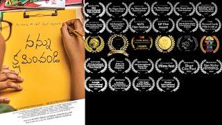 Nannu Kshaminchandi Telugu Short Film 2019 Directed by Raghav Omkar Sasidhar