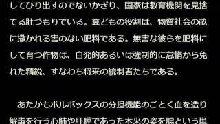 続あれあ寂たえ024川田拓矢