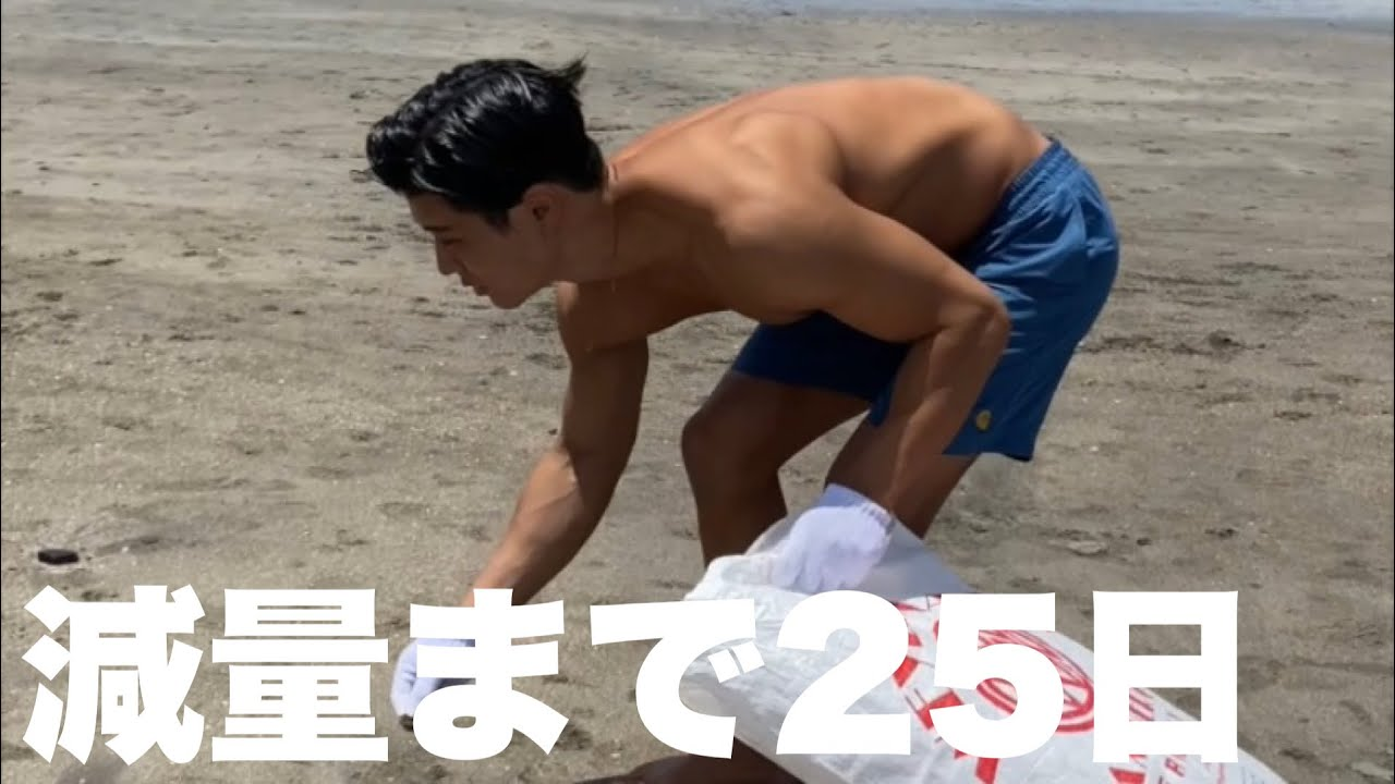 「バキバキの状態」で海に行った結果... #Shorts