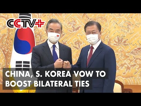 China, S. Korea Vow to Boost Bilateral Ties