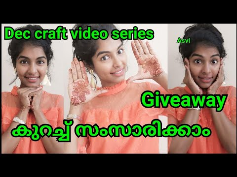 Giveaway Announcement|Christmas Special Craft Video Series|Chit Chat|Asvitalks|Asvi Malayalam