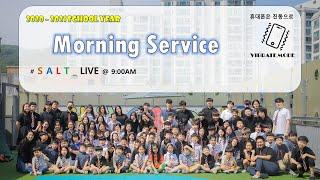 [SALT] Morning Service