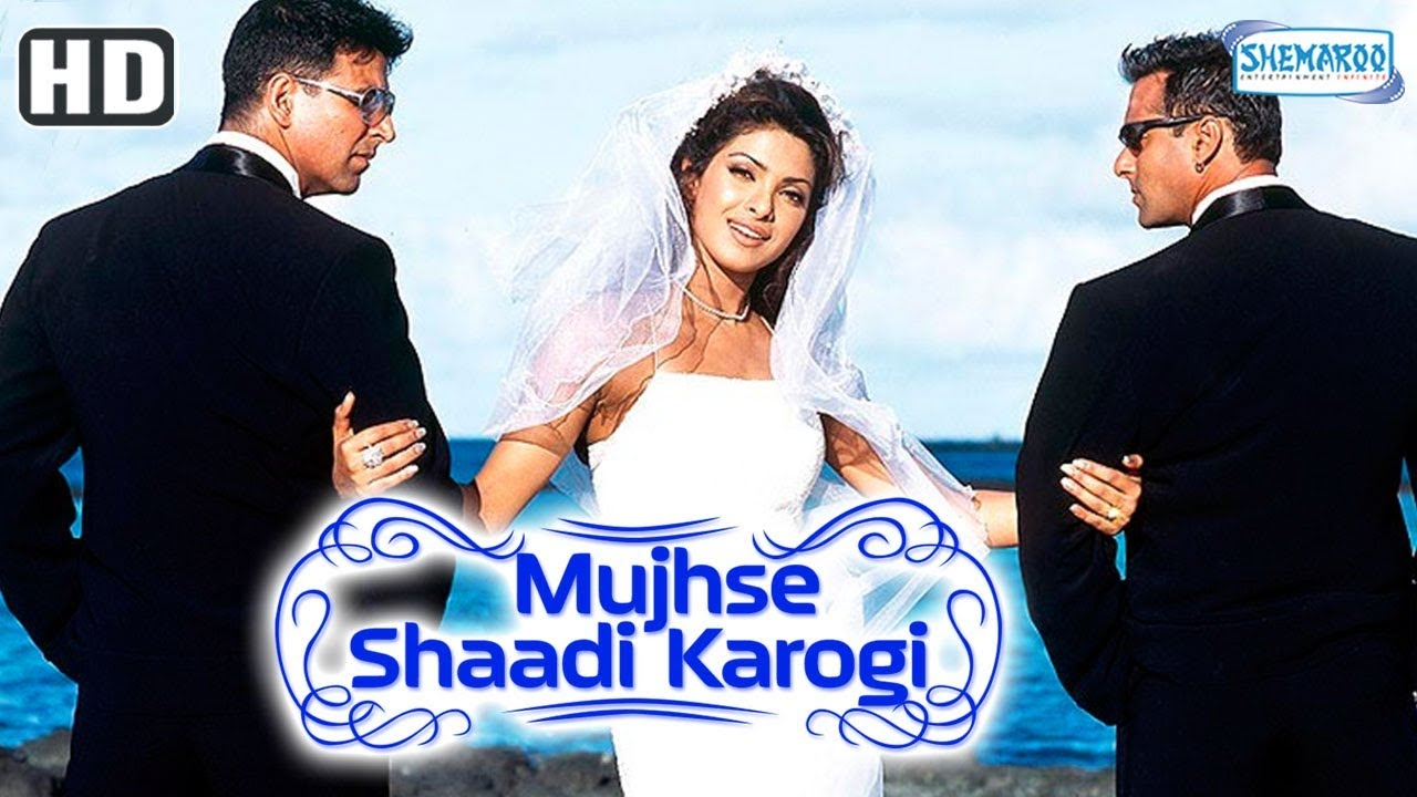 Mujhse Shaadi Karogi (Eng Subs) Hindi Full Movie & Songs- Salman Khan, Akshay Kumar, Priyanka Ch