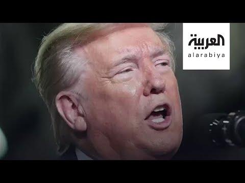 ترمب: الفوضويون واليساريون المتطرفون يرهبون الأبرياء  - 23:58-2020 / 5 / 31